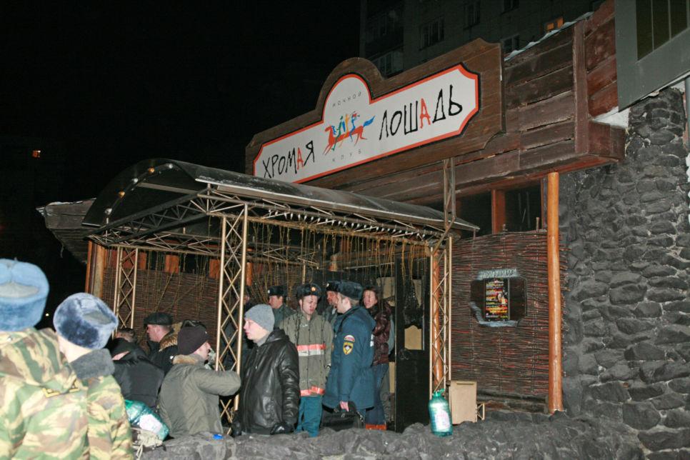 Фото о пожаре в ночном клубе ласточка мытищи ночной клуб