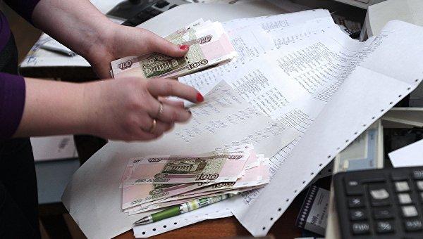 Порядок назначения пенсии о переводе с одной пенсии на другую