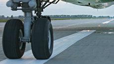 Взлетно-посадочная полоса аэропорта Толмачево