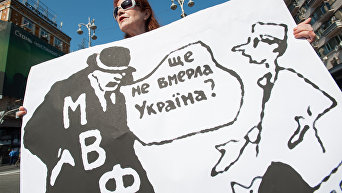 Шествие коммунистов в Киеве. Архив