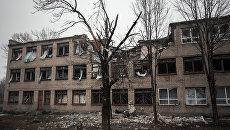 Ситуация в Донбассе