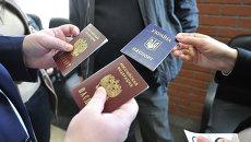 Оформление паспортов граждан РФ