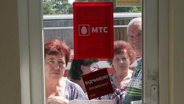 Тарифы на мобильную связь от сотового оператора МТС