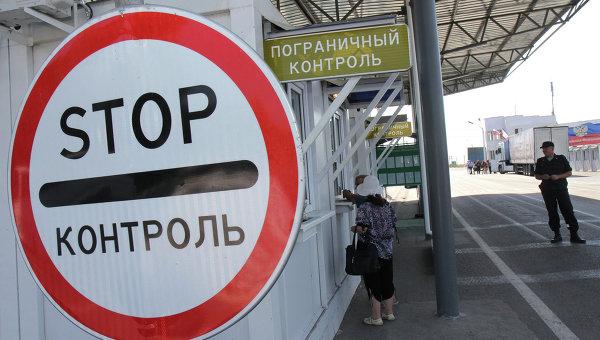 Таможенники задержали мужчину, который попути вКрым обошел украинский КПП