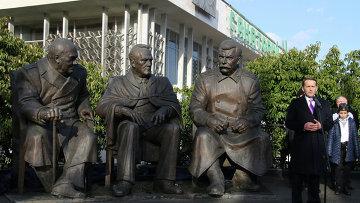 Председатель Госдумы РФ С.Нарышкин выступил на международной конференции Ялта 1945: прошлое, настоящее, будущее