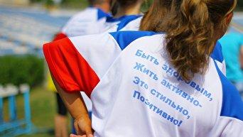 День здоровья в Симферополе