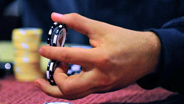 Азартные игры севастополь онлайн казино играть в 1000