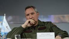 Вице-премьер правительства РФ Д.Рогозин