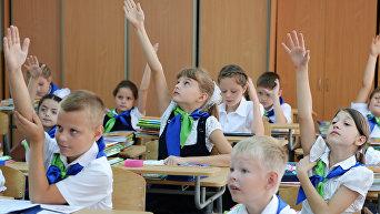 Учебный класс в школе