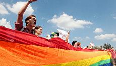 Митинг ЛГБТ-сообщества
