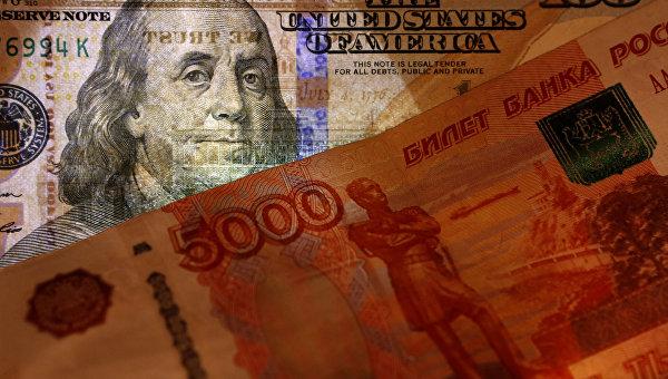Денежные купюры США и России