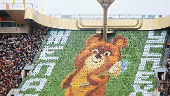 Олимпийский медвеженок на открытии Олимпиады-80 в Москве. Архив