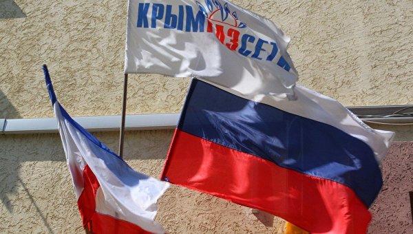 Крымчанам разрешили оставить украинские газовые счетчики до 2020г.