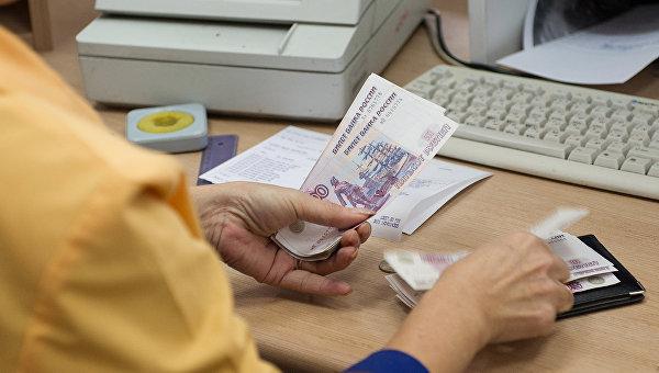 Выплаты пенсионерам 5 тысяч рублей когда