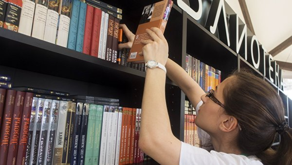 Литературный сквер: ВСимферополе появится специализированная площадка