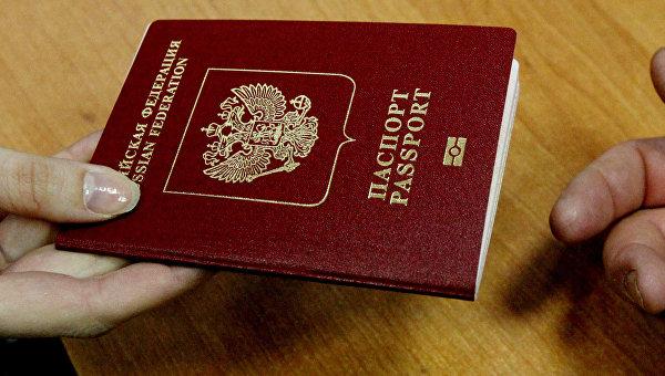 ВСовфеде призвали облегчить для крымчан процедуру получения гражданстваРФ