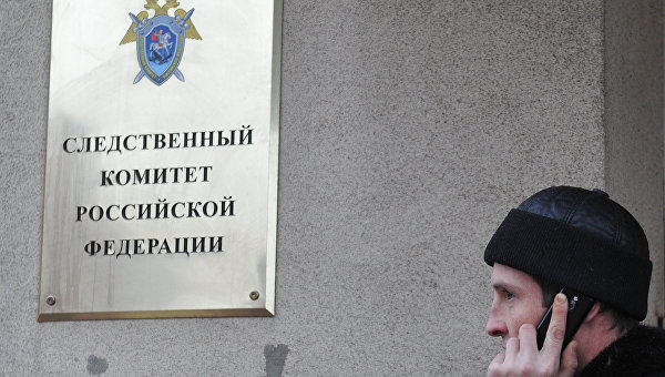Вотношении прежнего руководителя администрации города Керчи возбуждено очередное уголовное дело