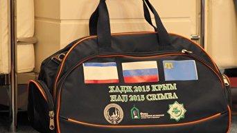 Сумка, с которой крымские паломники поедут в хадж осенью 2015 года