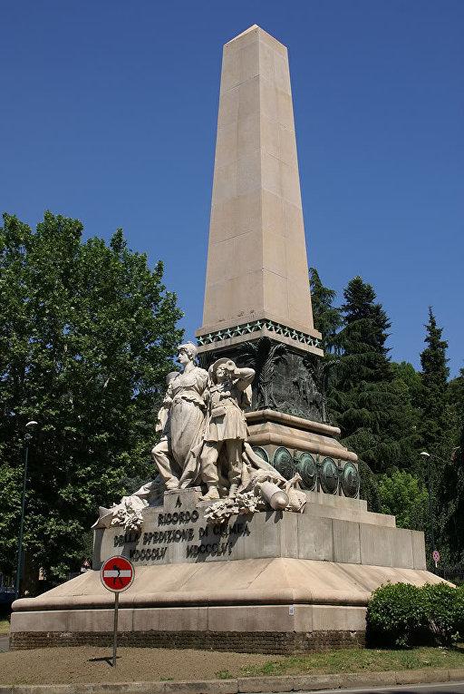 Площадь Крым в Турине