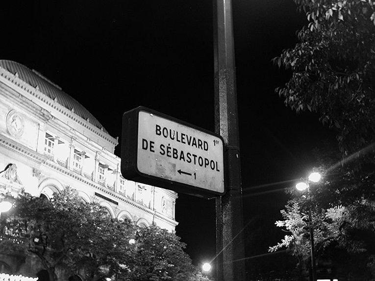 Севастопольский бульвар в Париже