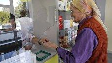 В Белогорске открыли первую наркотическую комнату при аптеке