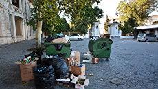 Мусор на улицах Севастополя. Архивное фото