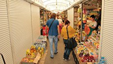 Центральный рынок Симферополя