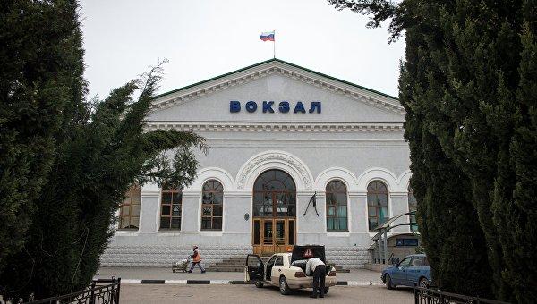 Железная дорога Крыма регистрирует имущество