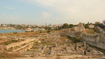 Раскопки городища древнего Херсонеса