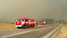 Пожарные машины на Украине