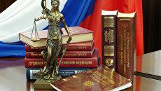 Зал судебных заседаний