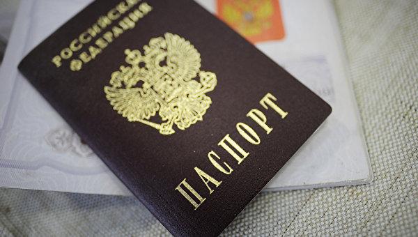 Наадмингранице сКрымом таможенники задержали прежнего украинского военного, изменившего присяге