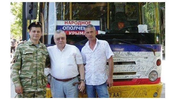 http://crimea.ria.ru/images/110136/48/1101364890.jpg