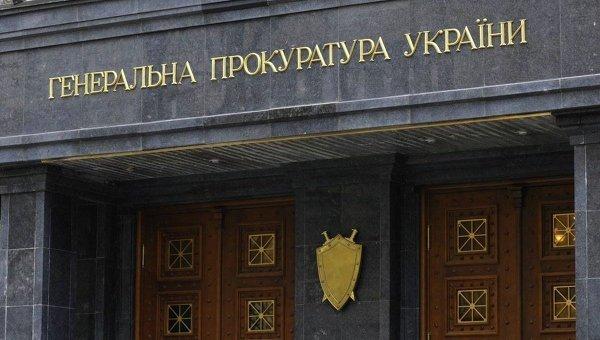Здание Генеральной прокуратуры Украины. Архивное фото