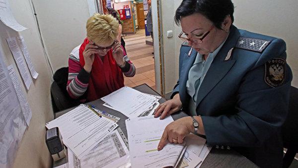 Работа налоговой инспекции