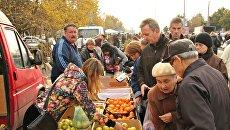 Ярмарка в Симферополе, ноябрь
