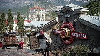 Дегустационный комплекс винодельческого завода Массандра в Крыму