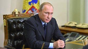 Президент Путин. Архивное фото