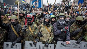Отряды Самообороны Майдана