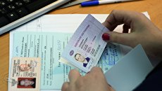 В России начали выдавать водительские удостоверения нового образца