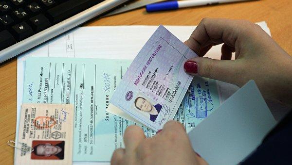 Оформление водительского удостоверения