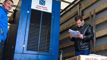 Власти Ленинградской области отправили в Крым 14 дизель-генераторов