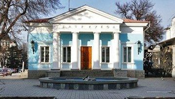 Симферопольский театр кукол