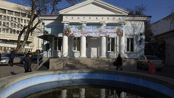 Кукольный театр в Симферополе