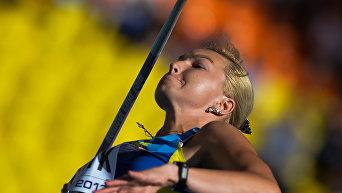 Легкая атлетика. Чемпионат мира. 7-й день. Утренняя сессия