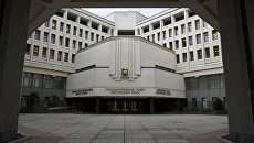 Здание Государственного Совета Республики Крым