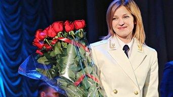 День работника прокуратуры Российской Федерации в Крыму