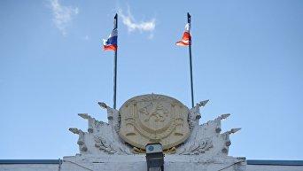 Здание Совета министров Республики Крым