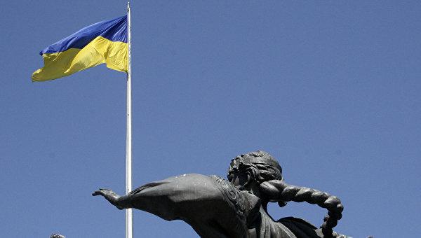 The Flag Of Ukraine, Kiev. Archive photo