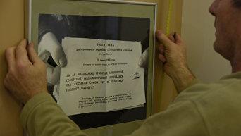 Выставка Выражая волю народа в Центральном музее Тавриды